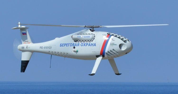 Беспилотный аппарат-«камкоптер» S-100 российского производства