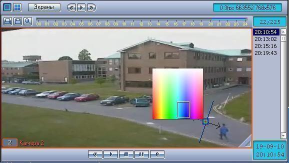 На экран выводится цветовая палитра, на которой может быть выделена область -- обычным способом drag'n'drop, 'кликнуть и потянуть'...